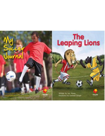My Soccer Journal / The Leaping Lions