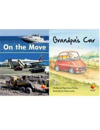On the Move / Grandpa's Car