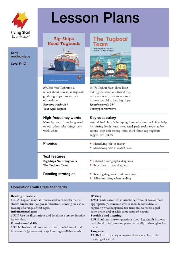 Big Ships Need Tugboats / The Tugboat Team Lesson Plan